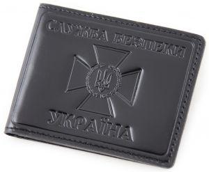 Обложка для удостоверения работников СБУ - 2 (с карманом) арт.5166