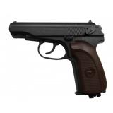 Пистолет Umarex ПМ  Makarov
