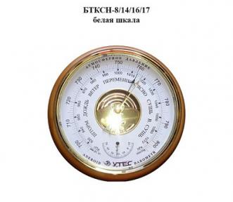 Барометр с термометром УТЕС БТК-СН 8