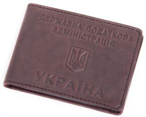 Обложка для работников налоговой администрации арт.5012