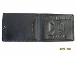 Обложка СБУ с карманом и шевроном арт.5168