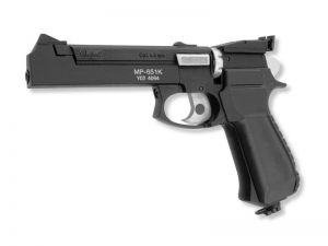 Пневматический пистолет Байкал МР-651К