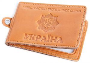 Обложка для удостоверения работников МВД горизонтальная арт.5106