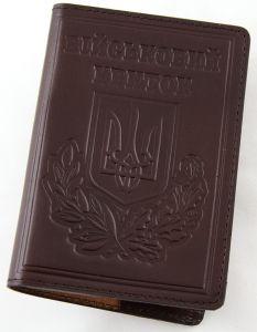 Обложка для военного билета арт.5010