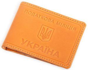 Обложка для удостоверения работников налоговой милиции арт.5105