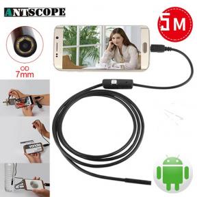 Камера эндоскопическая (5м)