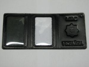 Обложка для удостоверения работников МВД - 3 арт.5119