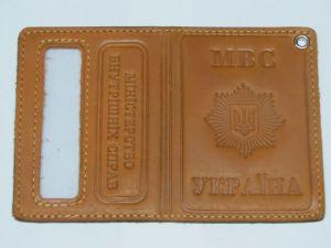 Обложка для удостоверения работников МВД книжная арт.5111