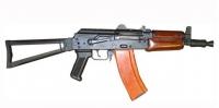 ММГ  АКС - 74 У