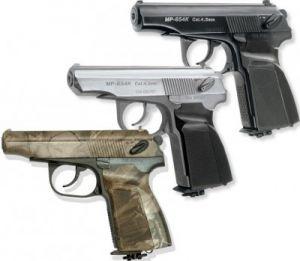Пневматический пистолет Байкал МР-654К (Макаров)