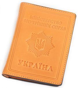 Обложка-портмоне для работников МВД (с файлами) арт.5131