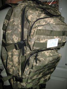 Рюкзак тактический 36 л