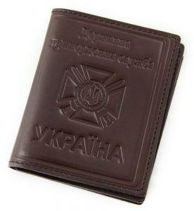 Обложка для удостоверения работников пограничной службы (тройная) арт.5149