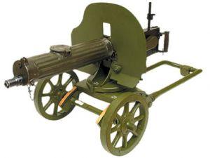 ММГ  пулемета Максим