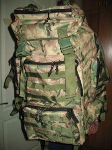 Рюкзак тактический 75л  (мультикам)
