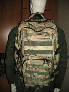 Рюкзак тактический 36л