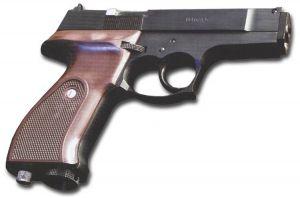 Пневматический пистолет  ПГБП М40-4.5 ВАТ