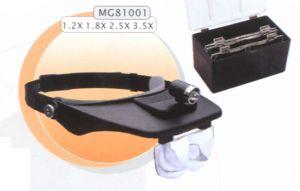 Лупа налобная MG81001